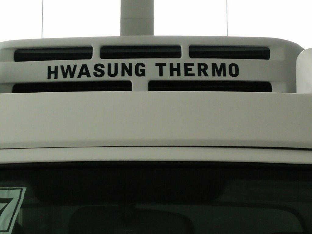 Máy lạnh thùng xe